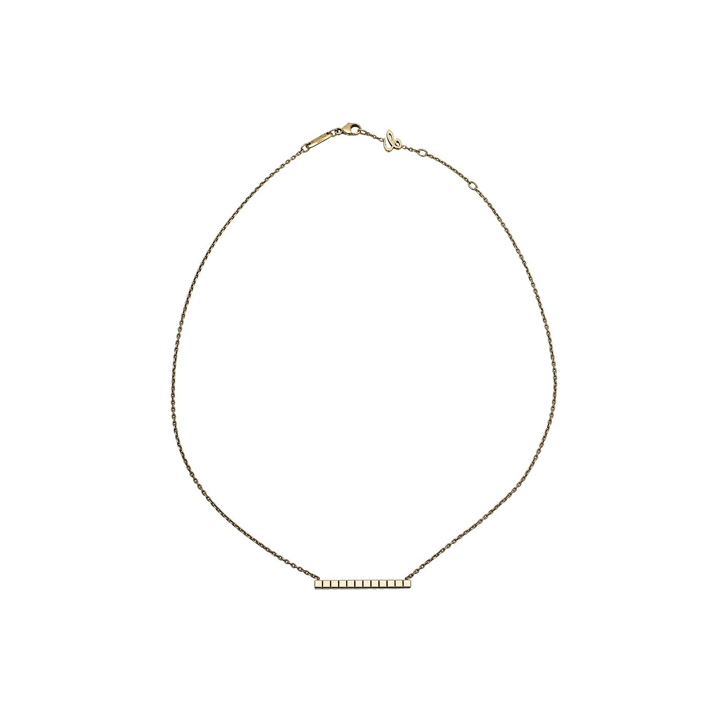 Chopard 18K Yellow Gold Ice Cube Pure Fairmined Necklace