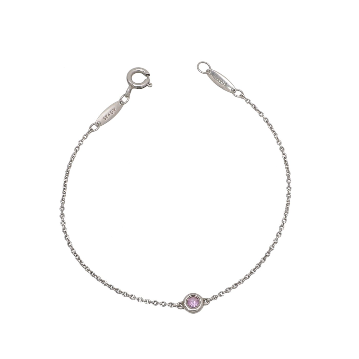 Tiffany & Co. Silver Color By The Yard with Pink Sapphire Bracelet